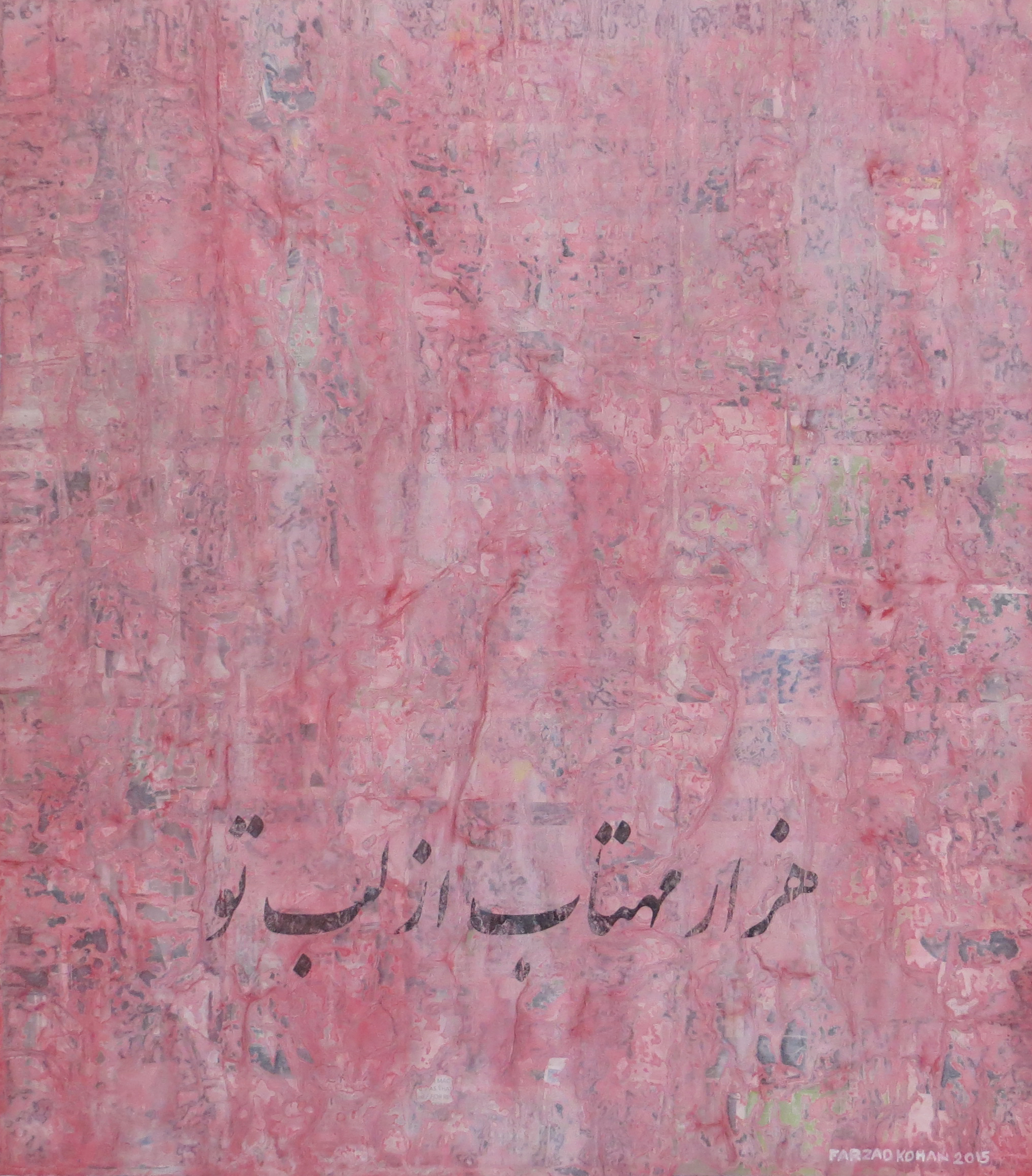 A Thousand Moonlights From Your Lips - Kohan, Farzad