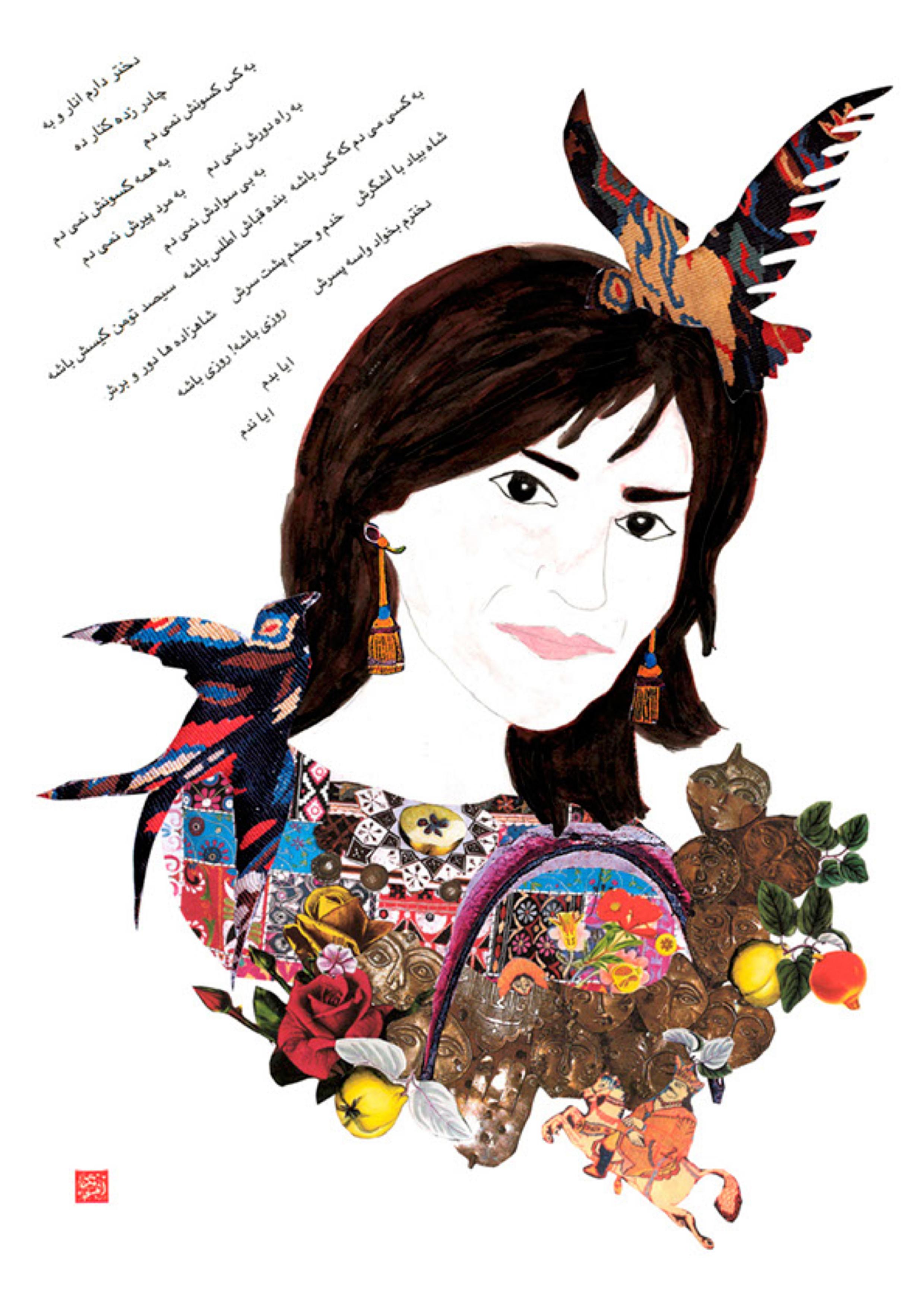 iranian-contemporary-advocartsy-artist-afsoon