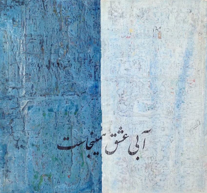 Blue Of Love Is Right Here - Kohan, Farzad