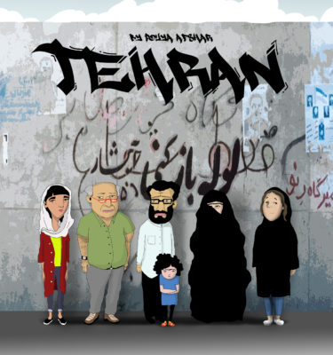 iranian-contemporary-artist-book-TEHRAN