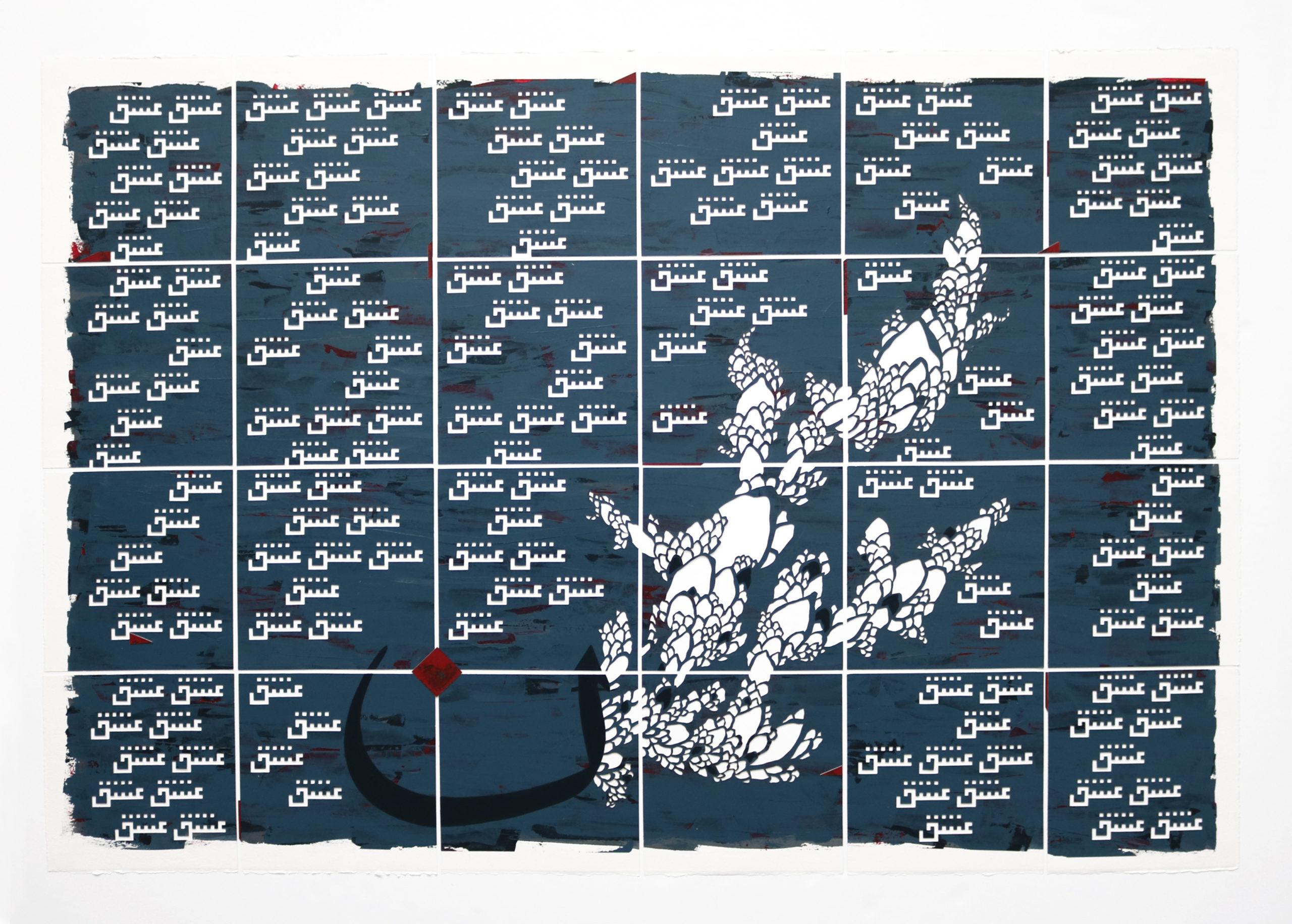 ADVOCARTSY-Iranian-Contemporary-Artist-Shilla-Shakoori