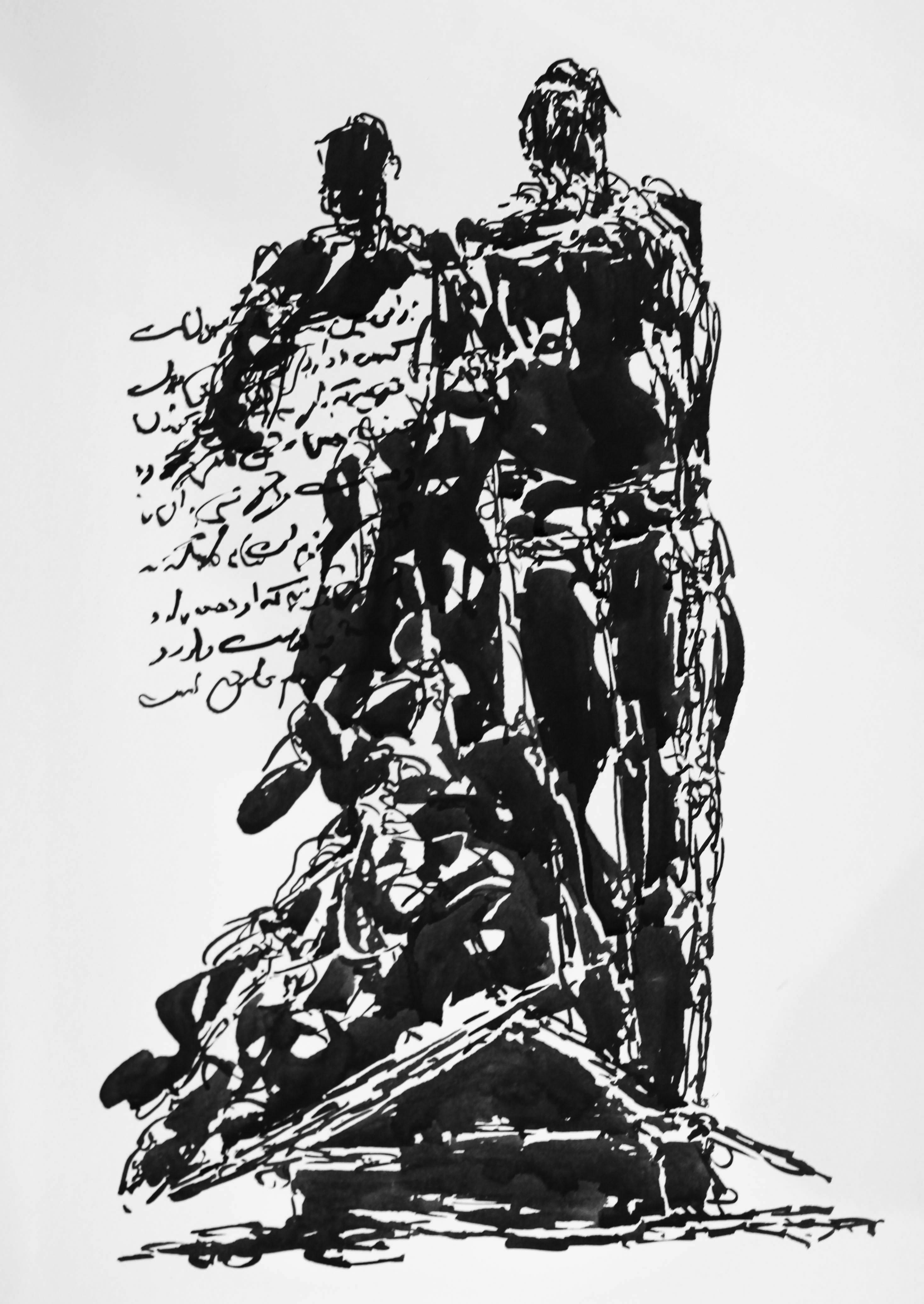 Untitled - Farzad Kohan - 24x18 - 2016 (1 of 4)