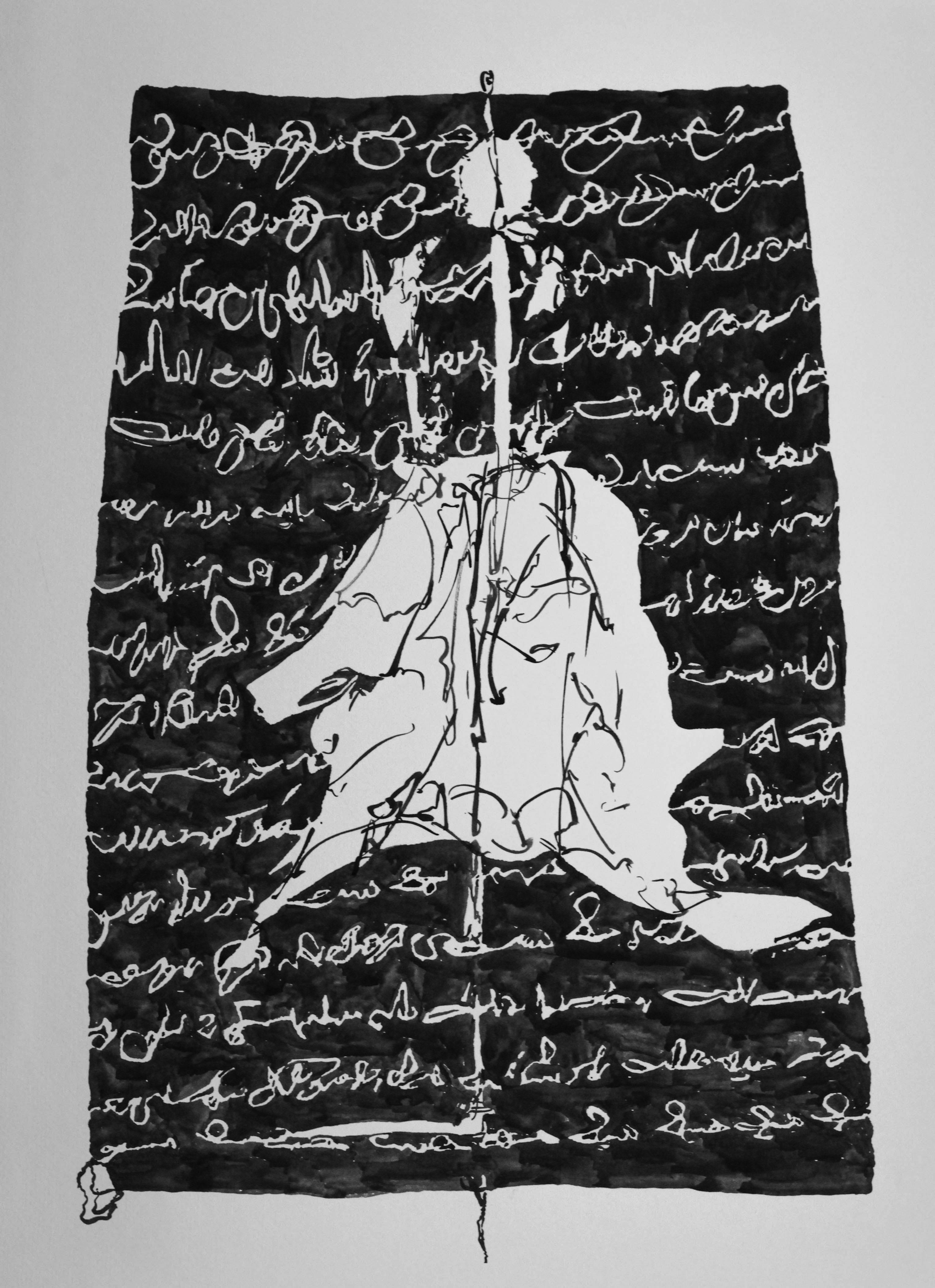 Untitled - Farzad Kohan - 24x18 - 2016 (2 of 4)