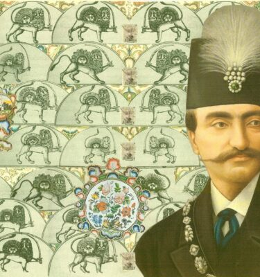 Naserdin-Shah-Collage-by-Iranian-Artist-Afsoon
