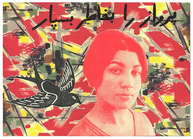 Fourough-poet-birds-Collage-by-Iranian-Artist-Afsoon