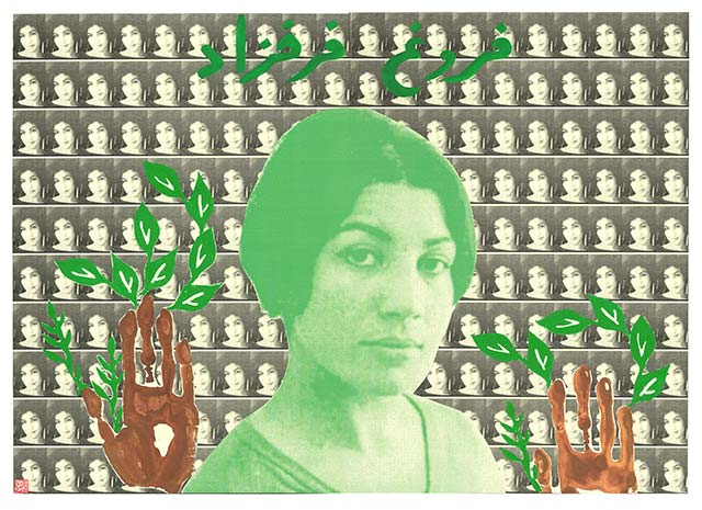 Fourough-poet-Collage-by-Iranian-Artist-Afsoon